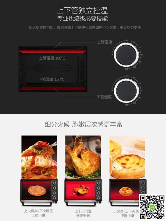 烤箱  TRTF32烤箱家用烘焙多功能全自動大容量 32升小蛋糕電烤箱