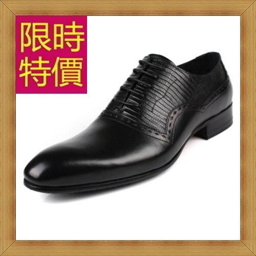 ★真皮皮鞋休閒鞋-時尚紳士商務男鞋子58w137【獨家進口】【米蘭精品】