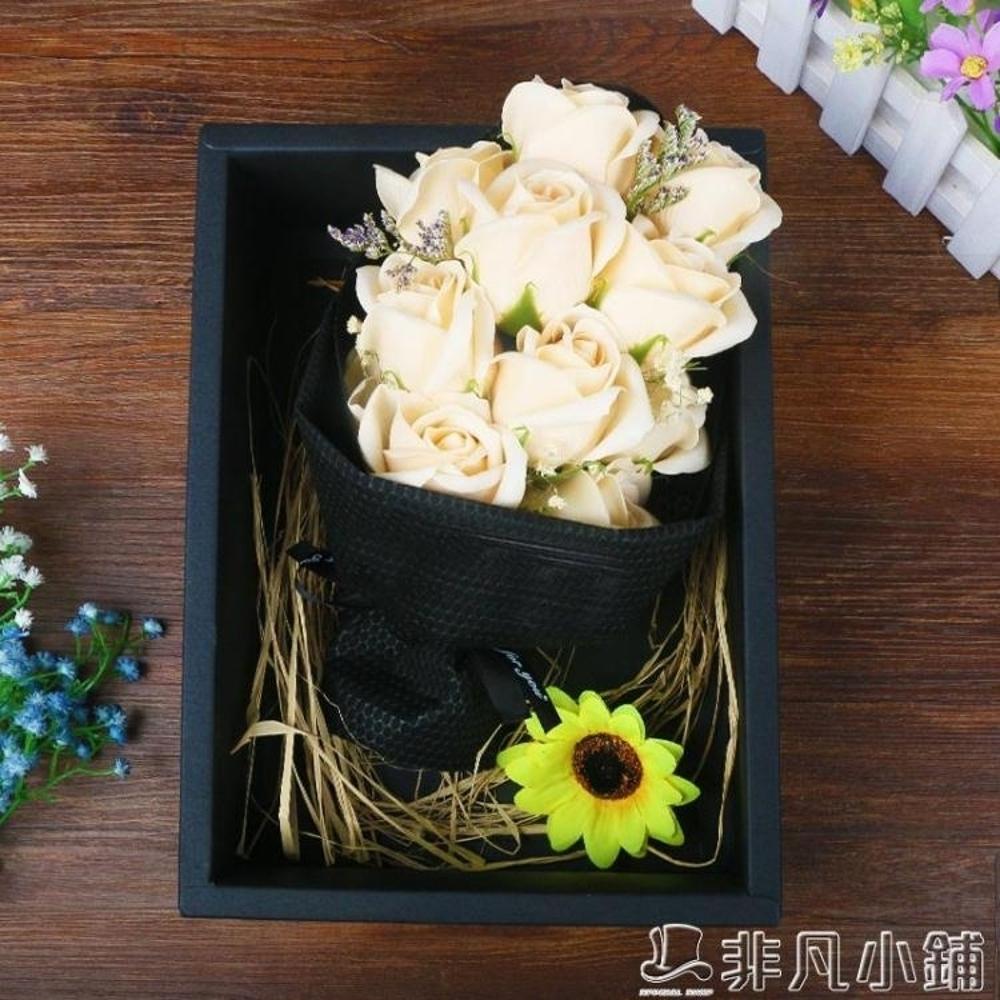 香皂花 創意新年情人節禮物送女友生日女生玫瑰花香皂花花束禮盒的小禮品     非凡小鋪