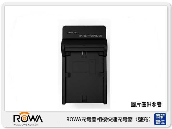 【免運費】ROWA相機 快速 充電器(壁充)座充 CANON NB-12L(NB12L)