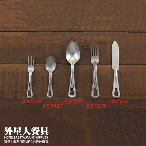 仿舊556364 Army 甜點叉135mm日本製/復古風 工業風-外星人餐具