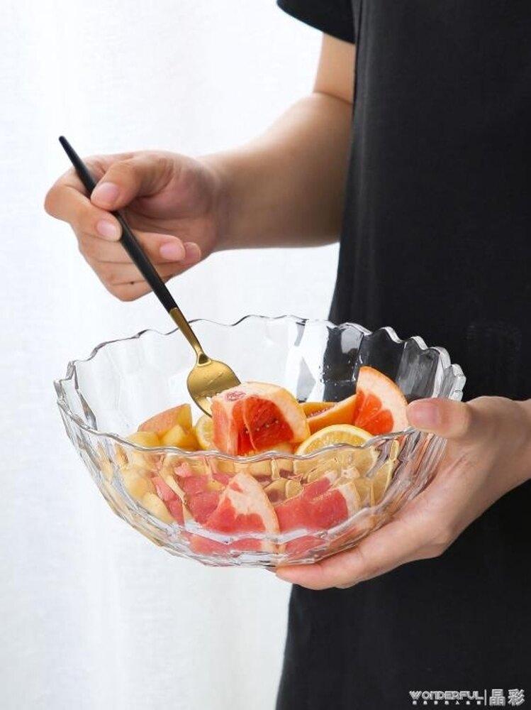 果盤 透明玻璃碗家用水果沙拉碗耐熱玻璃水果盤大號水晶創意甜品碗加厚   全館八五折
