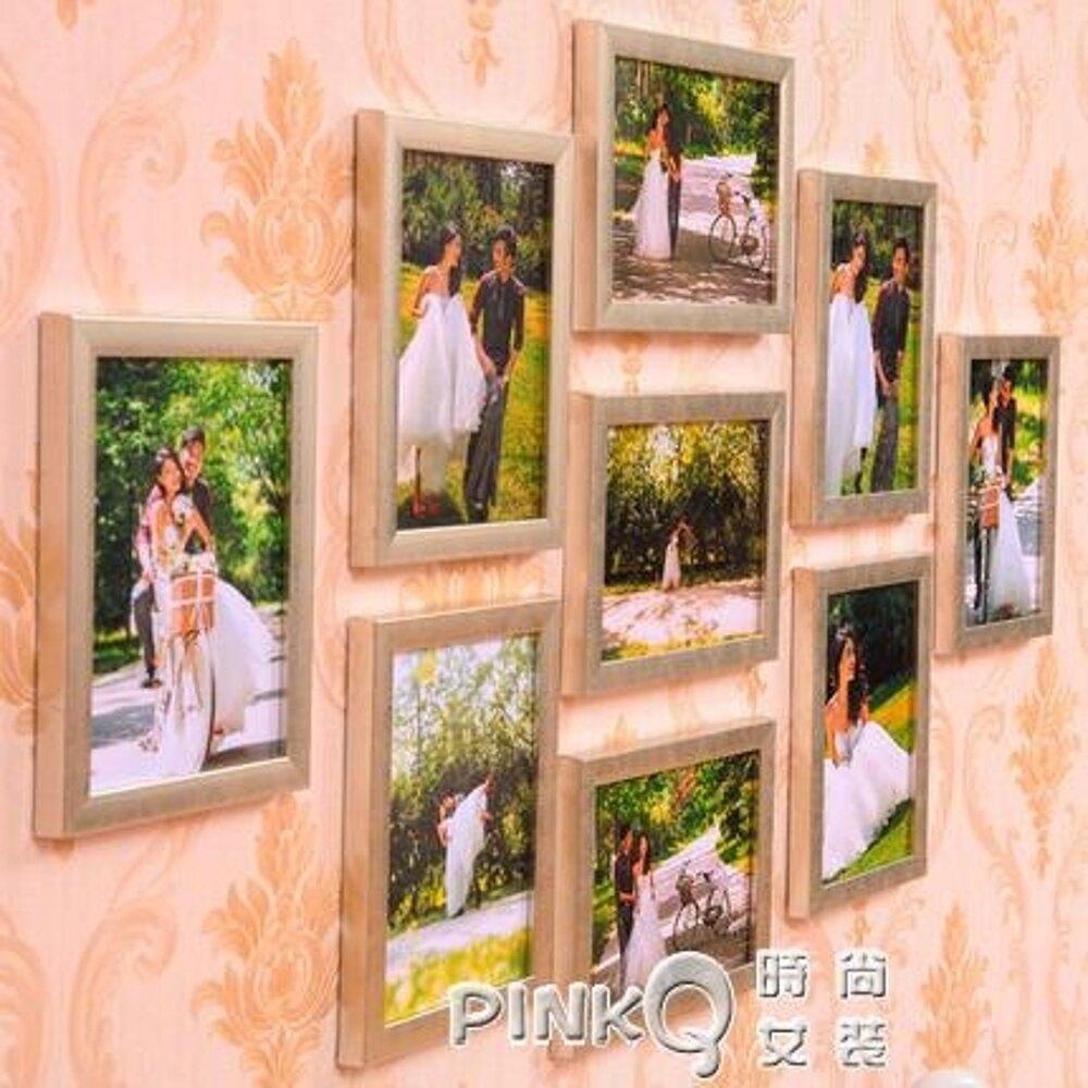全7寸九宮格婚紗相框掛墻創意組合客廳相片照片墻現代裝飾畫像框  【Pink Q】