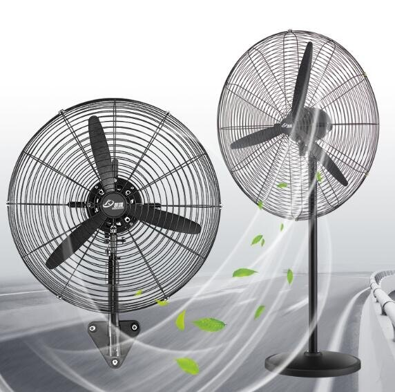 工業風扇強力大功率落地式電風扇超大風力商用大風扇壁掛式牛角扇  聖誕節禮物