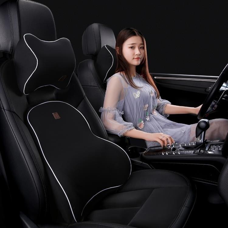 腰墊 汽車腰靠護腰記憶棉靠背座椅腰枕車載背靠墊腰墊頭枕車內用品