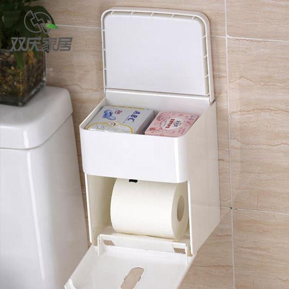 浴室紙巾盒捲紙架抽紙筒免打孔放廁紙盒子置物架衛生間手紙盒防水