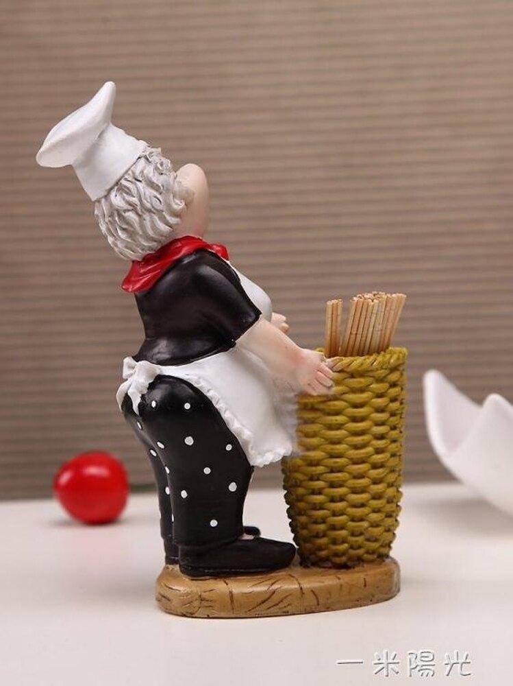 【免運】歐式牙籤桶創意牙籤座牙籤罐家居客廳餐桌裝飾品擺件牙籤筒牙籤盒 一米陽光  喜迎新春 全館8.5折起