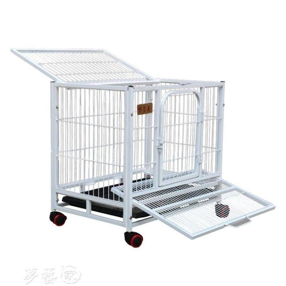 貓籠 狗籠子小型犬泰迪中型犬狗狗籠子室內博美貴賓帶廁所寵物貓籠兔籠 MKS夢藝家