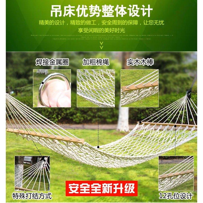 網床吊床戶外成人漁網式網狀野外單人雙人加厚室外野營多功能秋千