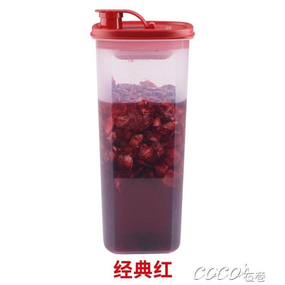 冷水壺 塑料冷水壺帶濾格 大容量酵素飲料瓶 coco衣巷 聖誕節禮物