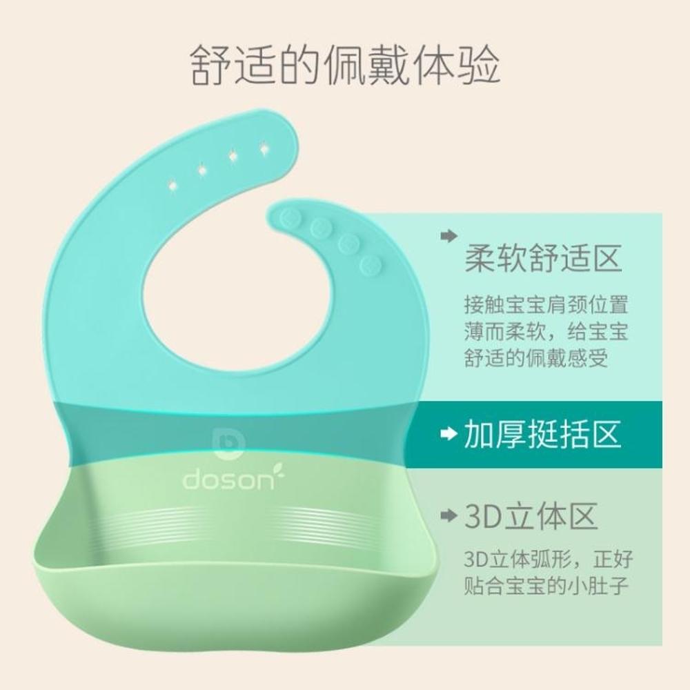 硅膠圍兜 寶寶食飯兜 立體防水大號嬰兒喂食圍嘴柔軟吃飯兜