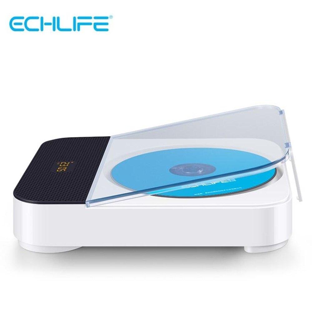 CD機 cd播放機便攜胎教英語學生隨身聽vcd復讀機兒童音樂cd機 夢藝家