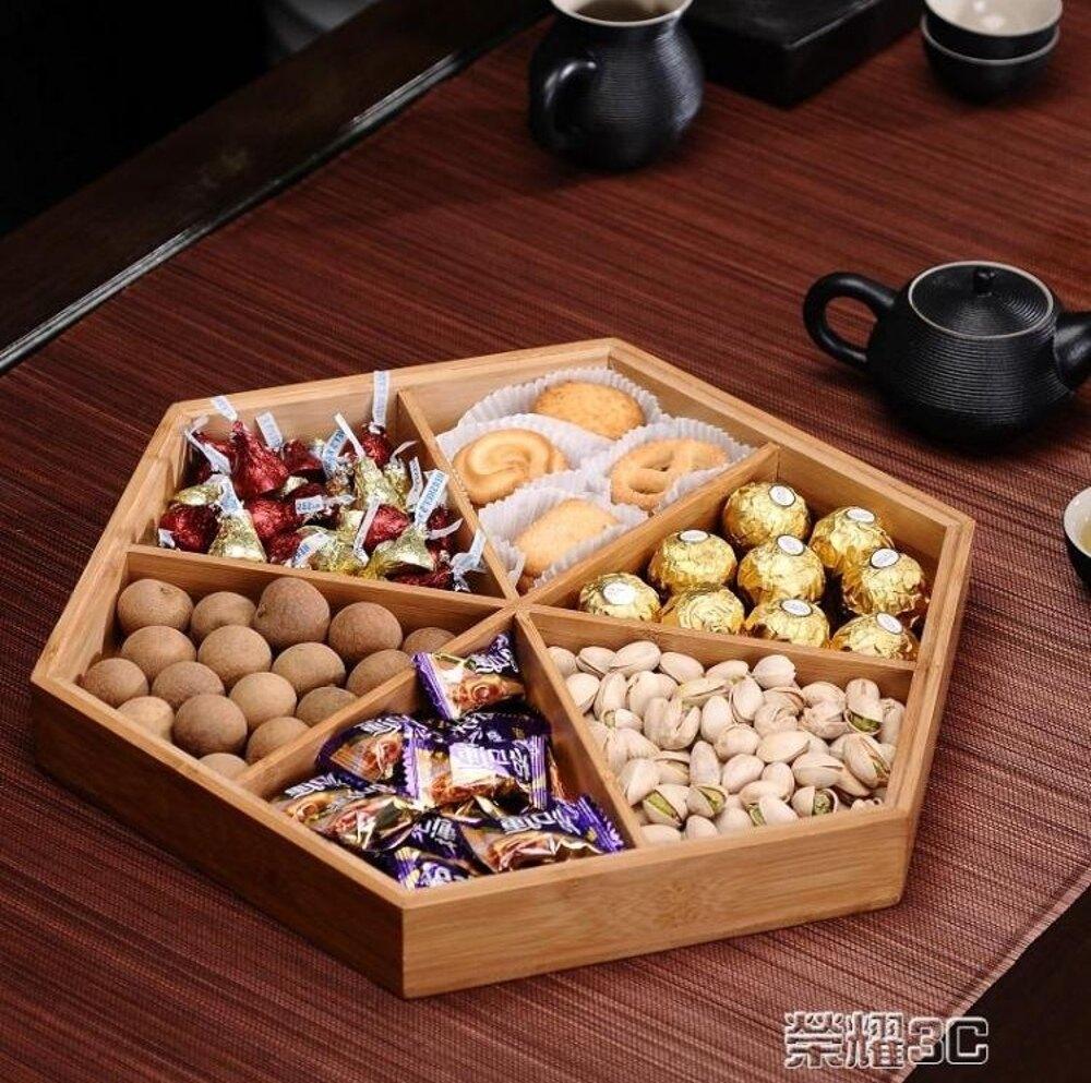 果盤  竹木乾果盤分格帶蓋客廳家用點心堅果盤創意瓜子零食糖果收納盒子