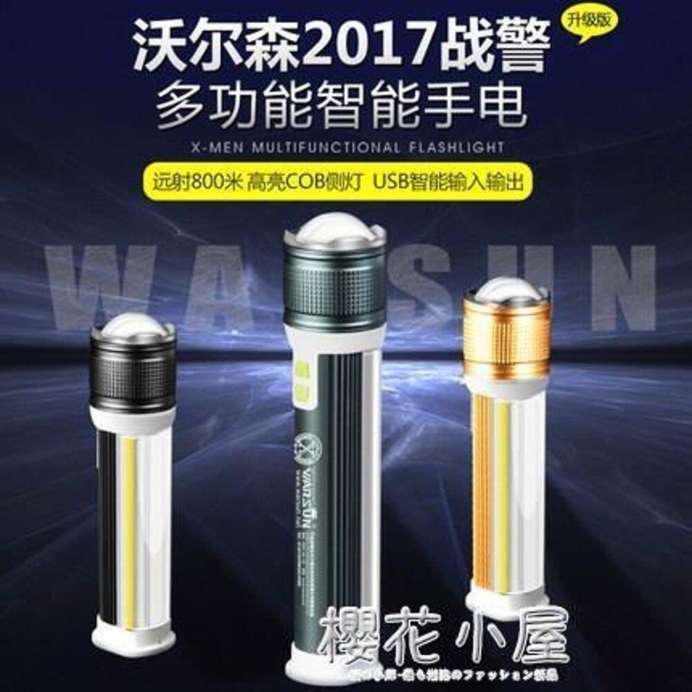 沃爾森強光手電筒可充電超亮氙氣1000多功能特種W兵打獵LED電燈用QM林之舍家居