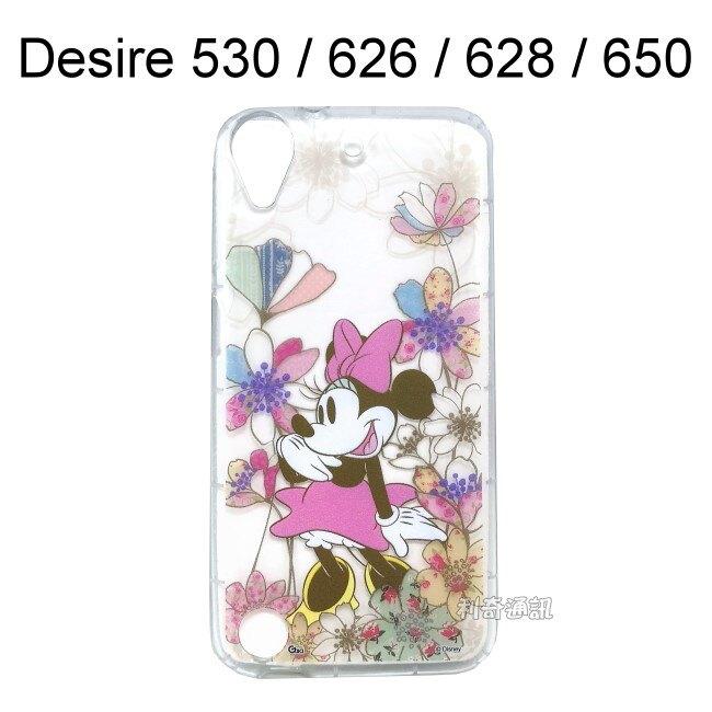 迪士尼空壓氣墊軟殼 [花草] 米妮 HTC Desire 530 / 626 / 628 / 650【Disney正版授權】