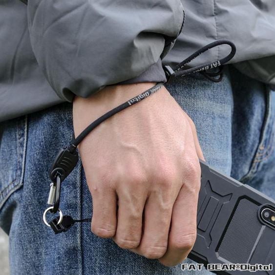 肥熊多功能手機掛繩長款掛脖繩可拆卸不勒脖子吊繩通用防丟鑰匙繩