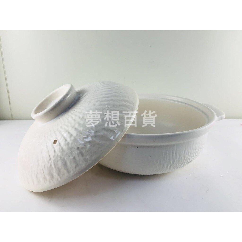 養生陶鍋(附蓋)508-11 6500cc 養生鍋 砂鍋 滷味鍋 土鍋 陶瓷鍋 燉鍋 煲湯 魯肉鍋(伊凡卡百貨)