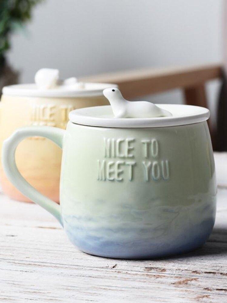 馬克杯 創意馬克杯子陶瓷帶蓋勺辦公室個性咖啡早餐杯女潮流可愛水杯情侶 傾城小鋪 母親節禮物