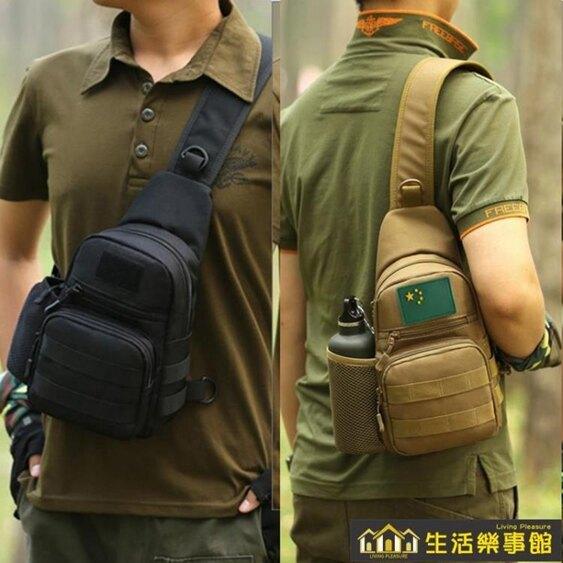 胸包男士包單肩斜挎包男戶外手機袋迷彩戰術小包多功能腰包 全館八八折
