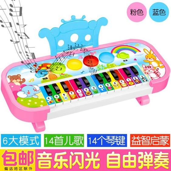 糖果電子琴幼兒早教益智彈奏電動充電鋼琴音樂玩具兒童禮物多功能 城市科技DF