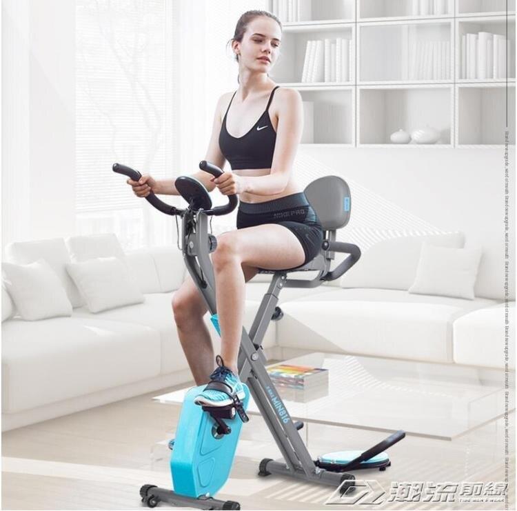 動感單車家用健身器材室內磁控健身車腳踏靜音運動健身自行車  潮流前線 年貨節預購