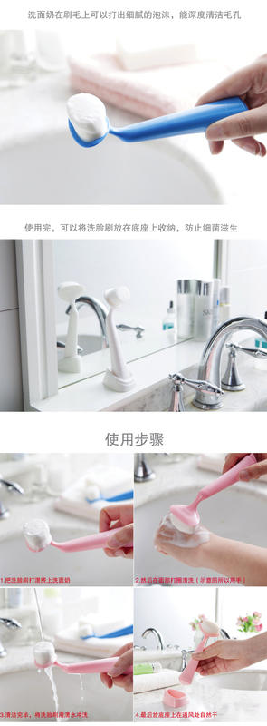 【八八八】e網購~【超細纖維洗臉刷子LA532】NO135美容用品 臉部清潔用品