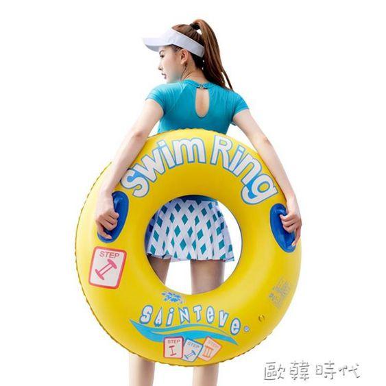 游泳圈成人加厚男女充氣網紅ins兒童腋下泳圈大人初學者游泳裝備