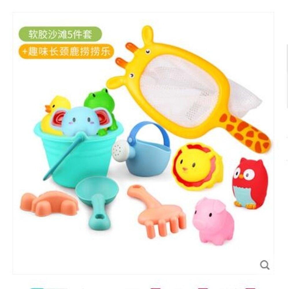 貝恩施兒童沙灘玩具套裝玩沙子挖沙漏鏟子工具決明子寶寶洗澡玩具   全館八五折