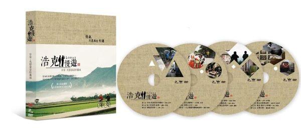 【停看聽音響唱片】【DVD】浩克慢遊第三季