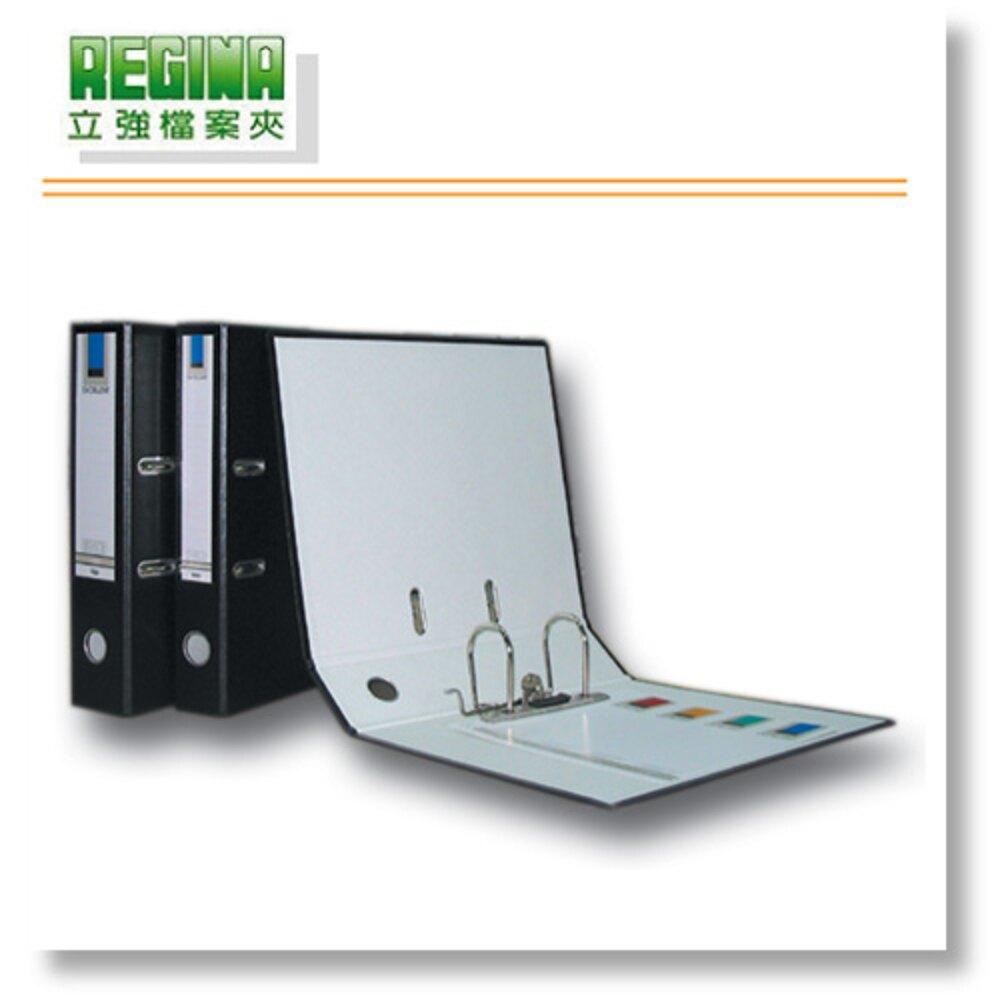 必購網(量販12個) 立強 二孔拱型夾 R70S (西式)(資料夾 檔案夾 文件夾 收納 2孔)