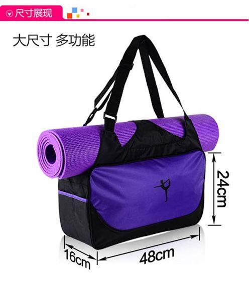 瑜伽包多功能瑜伽墊背包健身瑜伽用品瑜珈服裝袋子健身運動包 【四月新品】 XL