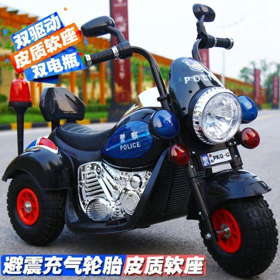 兒童電動摩托車遙控哈雷大號軟座雙驅雙電瓶可坐騎男女寶寶電瓶車