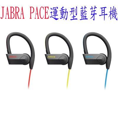 JABRA SPORT PACE 無線運動藍牙耳機 藍芽耳機