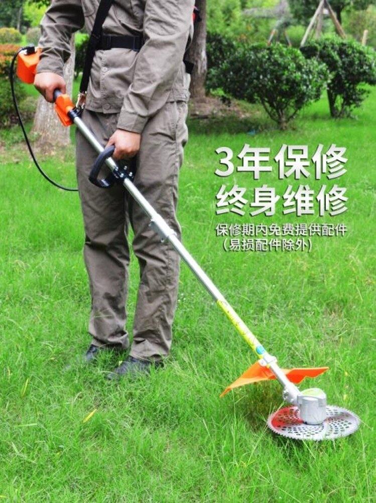 割草機 鋰電充電式電動割草機割灌機草坪機除草機背式打草機園林家用 全館免運 清涼一夏钜惠