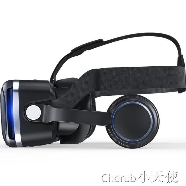 VR眼鏡 現實真實智慧VR眼鏡室內6代看電影影院玩具體驗htc3d游戲頭戴式安 領券下定更優惠