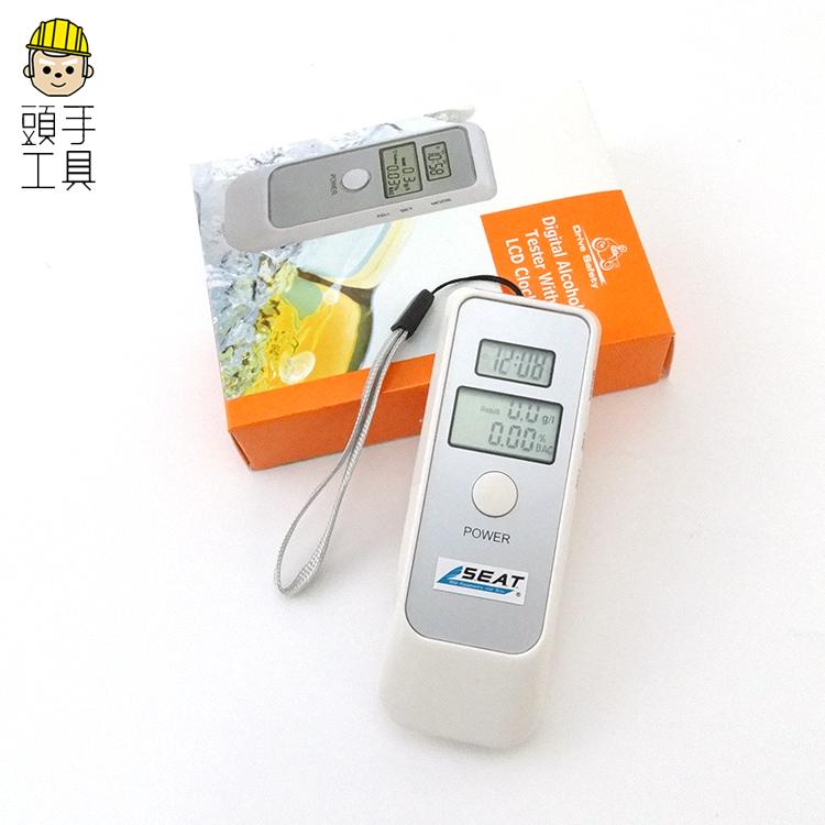 《頭手工具》酒精測試儀 精快速檢測器 酒駕測試儀 指揮棒 哨子 MET-ATS+