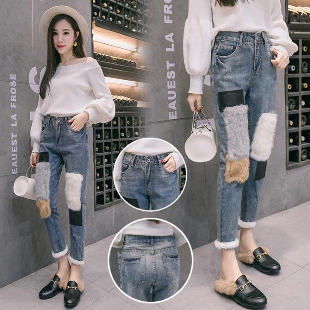 加絨牛仔褲女韓版寬鬆兔毛拼接高腰哈倫褲九分 錢夫人小鋪