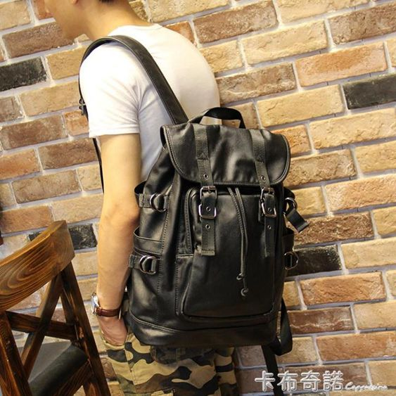 男包韓版校園電腦學生書包皮質背包雙肩包旅行包潮休閒新款