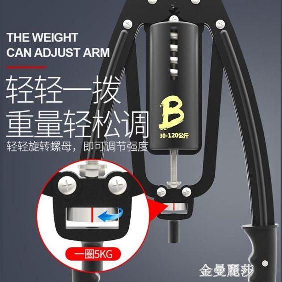 臂力器 calliven健身器材多功能可調節臂力器訓練套裝握力棒家用胸肌腹肌HM 金曼麗莎 金曼麗莎