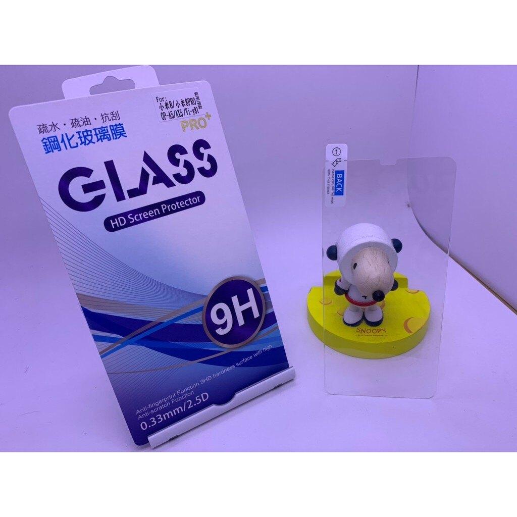 美人魚【9H玻璃】VIVO Y81 疏水疏油 硬度9H 非滿版玻璃貼