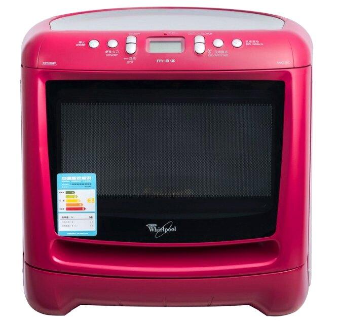 微波爐 MAX28C/Y微波爐烤箱二合一迷你家用小型蒸立方    220