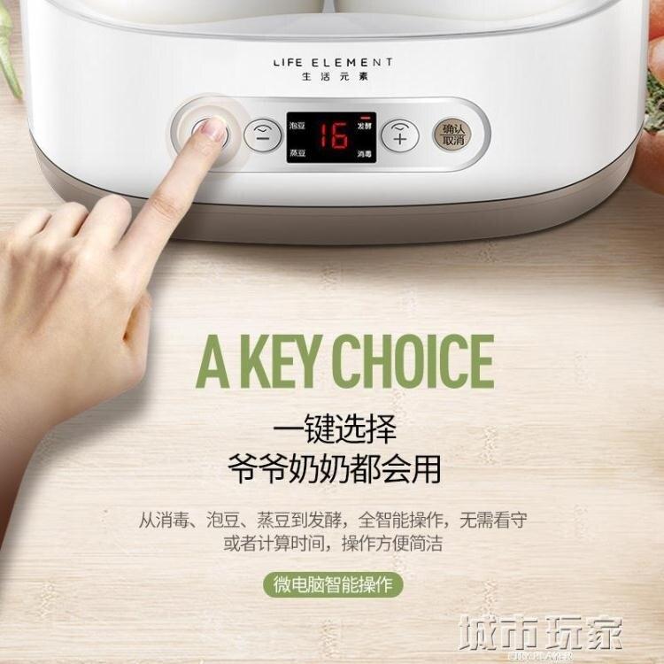酸奶機 納豆機家用全自動正品日本陶瓷酸奶髮酵LIFE ELEMENT/生活元素 S6 mks韓菲兒