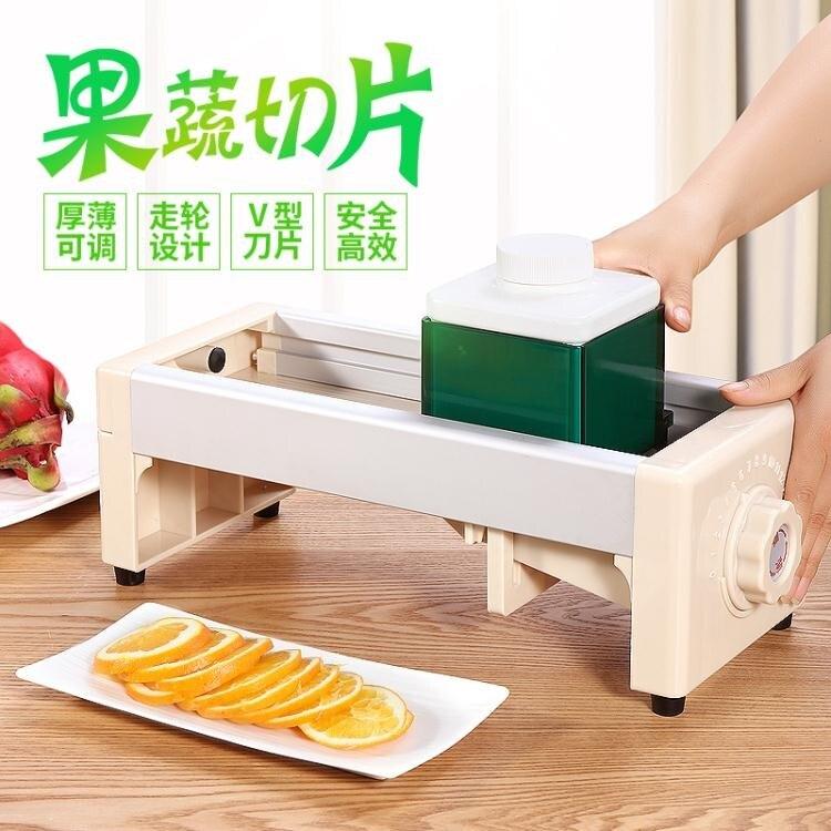 廚房切片機手動土豆片切片器檸檬水果切片神器 i 年貨節預購