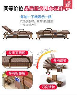 簡易折疊床單人雙人便攜家用午睡陪護辦公室躺椅成人午休1.2米床 mks 免運