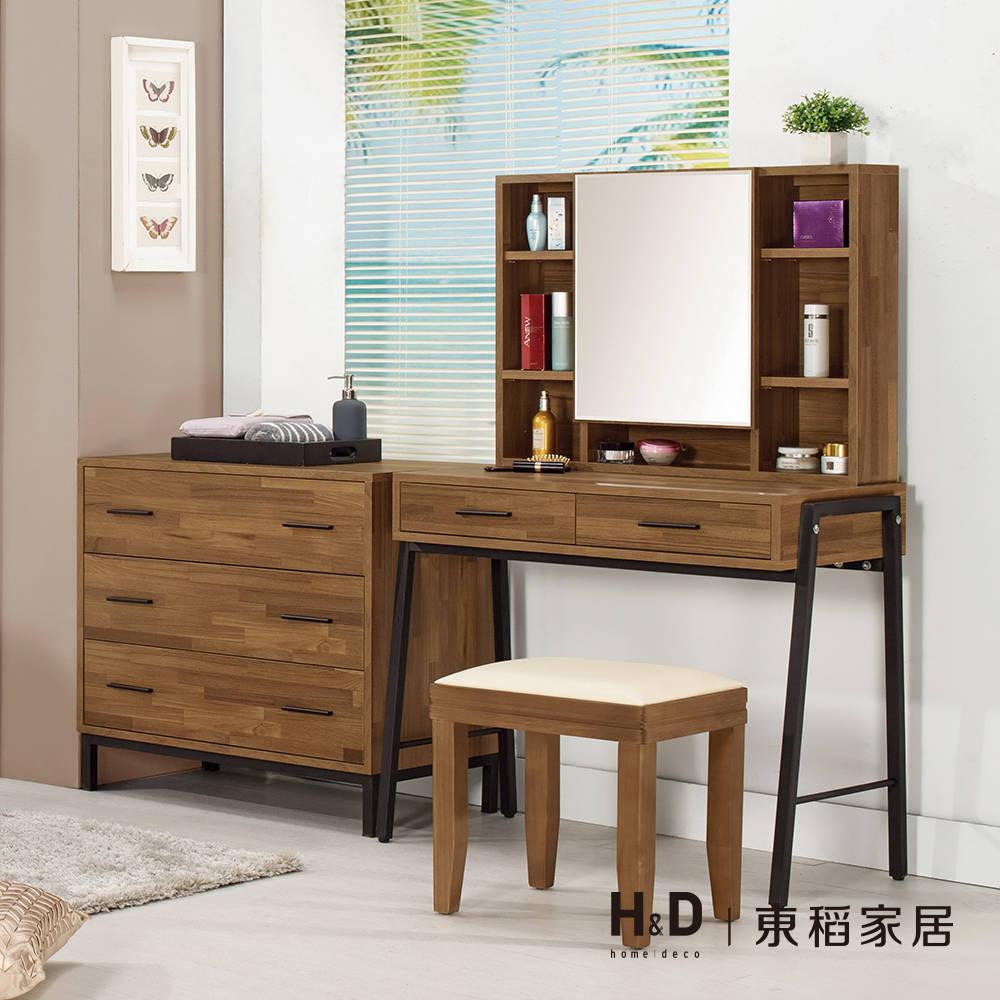 漢諾瓦3尺化妝鏡台組/H&D東稻家居-消費滿3千送點數10%