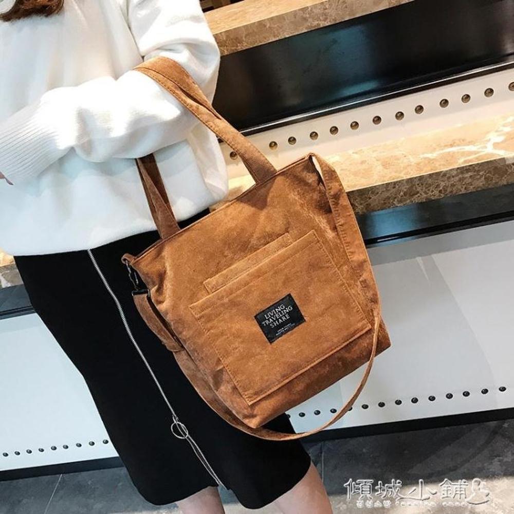 帆布包 新款手提袋帆布包包女單肩韓版ins大容量簡約學生斜跨購物袋 傾城小鋪 聖誕節禮物