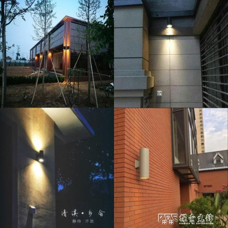 LED戶外壁燈雙頭單頭圓形外墻上下射燈庭院室外柱子圍墻燈3w-48瓦 清涼一夏钜惠