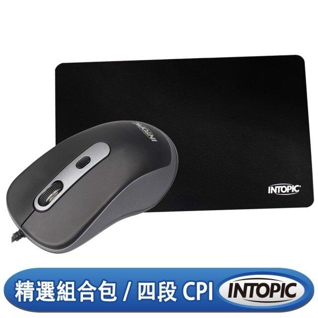 [富廉網]【INTOPIC】廣鼎 MSP-097 飛碟光學滑鼠+鼠墊
