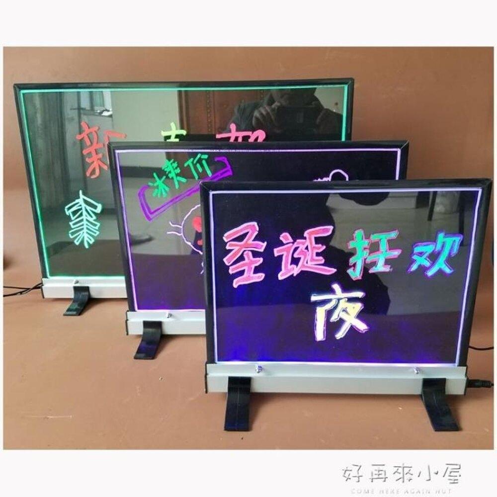 黑板白板-櫃台式熒光板發光黑板七彩熒光板帶黑色背板好再來小屋 igo