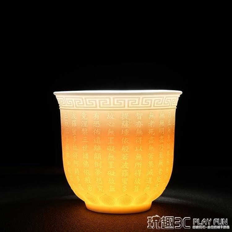 心經杯 白瓷功夫茶杯心經主人杯手工品茗杯茶盞陶瓷杯茶具單杯小茶碗-樂活父親節